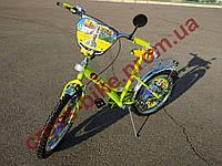 Детский двухколесный велосипед Azimut Мадагаскар 20  дюймов для мальчика