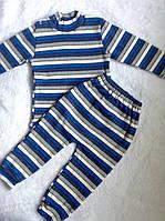 Спортивный костюм Полосатик для мальчика на 2 года, фото 1