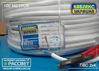 Провод медный ПВС 2х4 Каблекс Одесса полное сечение
