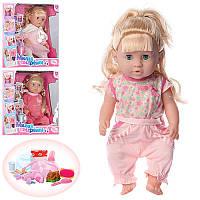 Кукла Моя Милая сестренка звуковая, с аксессуарами