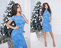 Платье гипюр+трикотаж МОД№2033 норма  (НИН55)