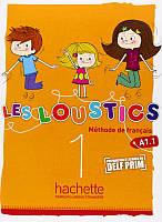 Les Loustics 1 Livre de l'eleve. A1.1