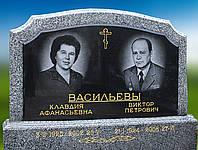 Памятник на двоих с крестом