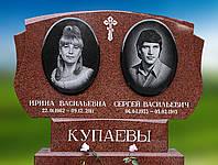 Памятник на двоих с красного камня