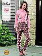 Женская домашняя одежда Dika 4595 S, фото 2