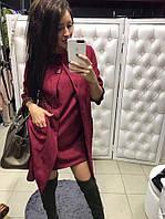 Модный костюм женский замшевый: кардиган на пуговицах и платье (4 цвета) пудра, 42-46