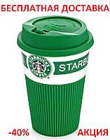 Термокружка Starbucks ORIGINALsize Green Eco Life зеленая СТАРБАКС керамическая чашка 008 термос 350мл