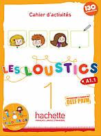 Les Loustics 1 Cahier d'activites + Audio CD. A1.1 (проект №47)