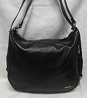 039909dacacb Стильная женская сумка из натуральной кожи.Сумка -Мешок из натуральной кожи.