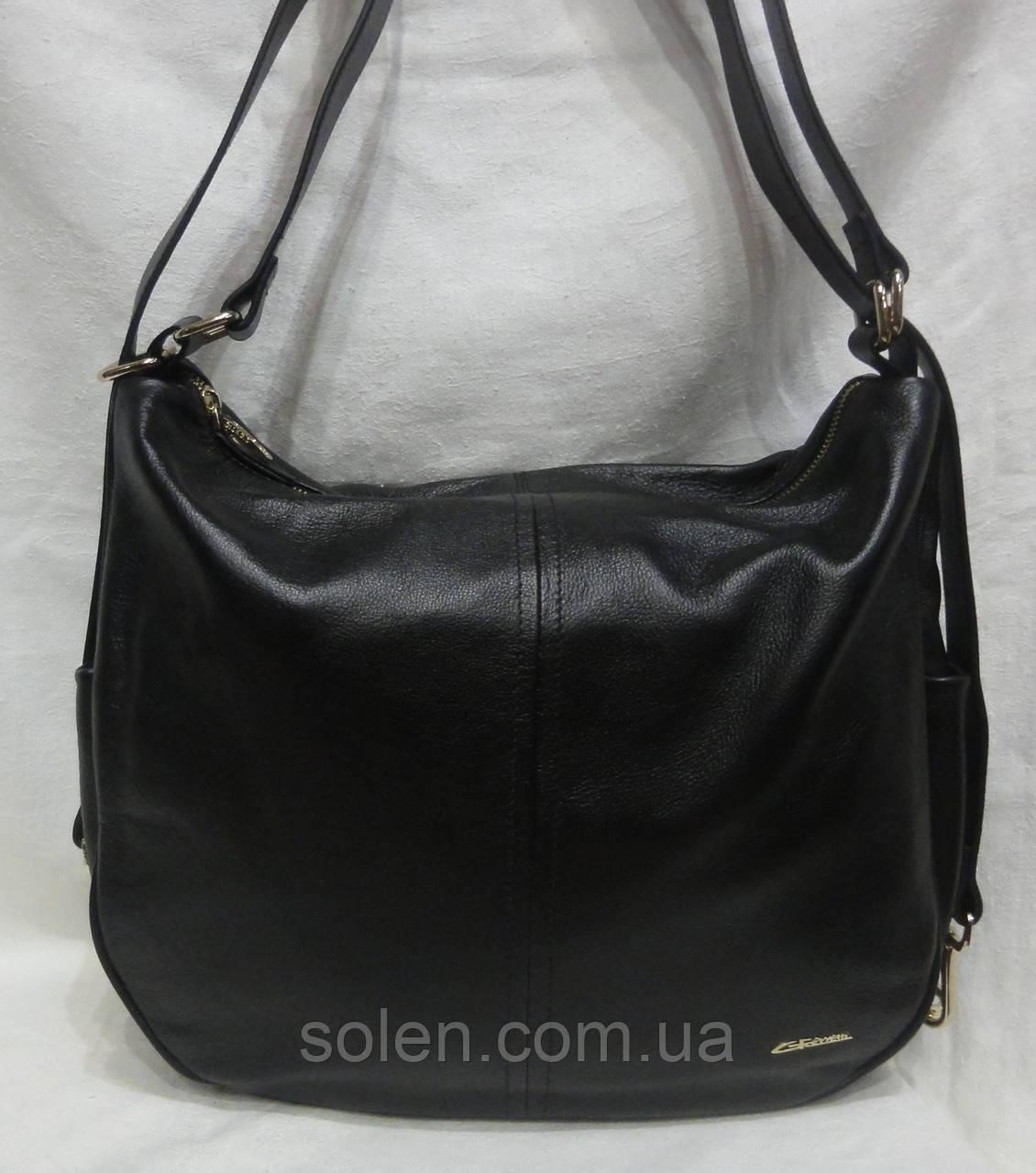 Стильная женская сумка из натуральной кожи.Сумка -Мешок из натуральной кожи.  - Интернет acfb1f25248