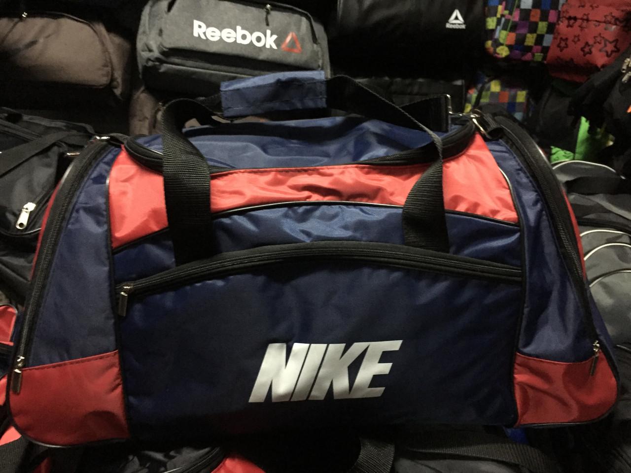 (30*61)Спортивная дорожная сумка NIKE только оптом