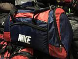 (30*61)Спортивная дорожная сумка NIKE только оптом, фото 2