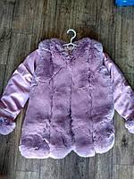 Детская меховая куртка на девочек 8-12 лет