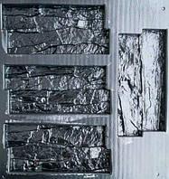 """Форма для декоративного каменю та плитки """"Скала"""", АБС-пластик, 12 форм в комплекті"""