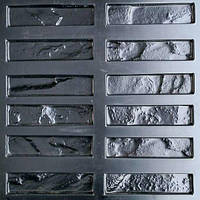"""Форма для декоративного каменю та плитки """"Клінкер"""", АБС-пластик, 36 форм в комплекті"""