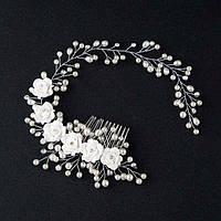 Роскошное свадебное украшение для свадебной прически (белое)