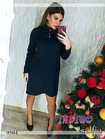"""Платье женское с длинным рукавом больших размеров """"Владлена"""""""
