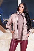 Женская молодежная куртка Жасмин М157 в расцветках Код:431005069