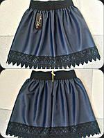 Детская юбка Ажур с кружевом