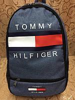 Рюкзак городской спортивный Tommy Hilfiger, Томми Хилфигер синий ( код: IBR096Z )