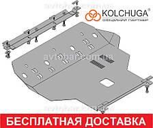 Защита двигателя Chery Amulet (2003-2012) 1,6