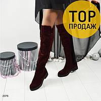 Женские ботфорты на низком каблуке, цвета марсала / сапоги высокие женские замшевые, на байке, стильные