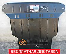 Защита двигателя Chery Tiggo (2005-2011) Кольчуга