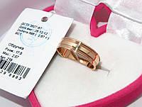 Золотое обручальное кольцо 219, фото 1