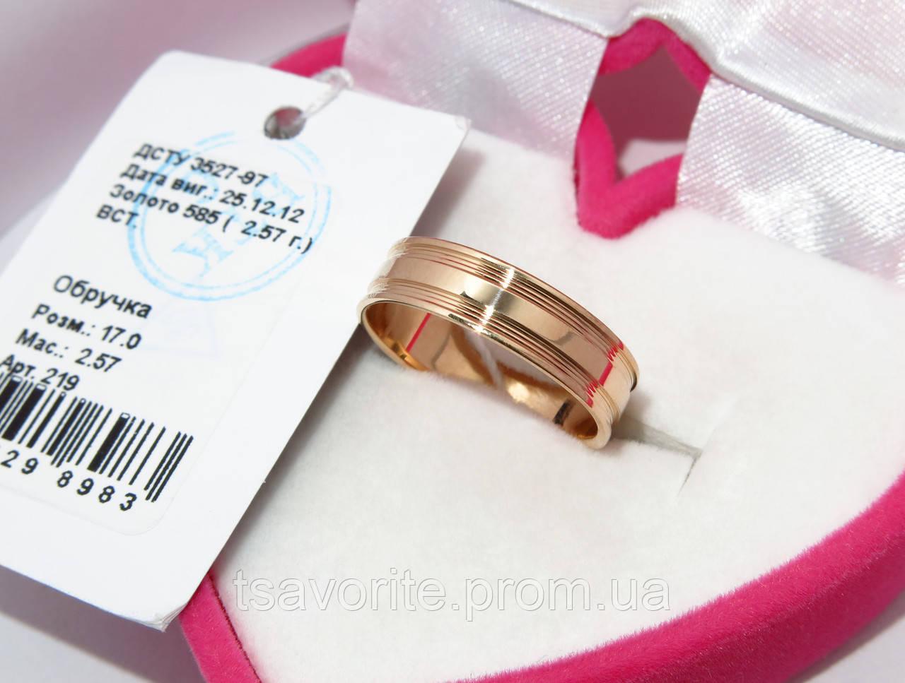 Золотое обручальное кольцо 219