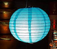 Фонарик китайский подвесной голубой 35 см.