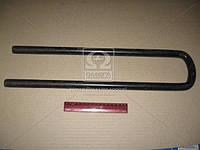 Стремянка рессоры задней ЗИЛ М22х1,5 L=480 без гайки (производство Самборский ДЭМЗ) (арт. 130-2912408), ABHZX