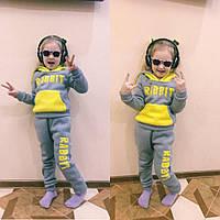 Детский костюм с аппликацией и капюшоном
