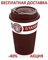 Термокружка Starbucks Originalsize brown Eco Life коричневая Старбакс керамическая чашка 008 термос 350мл, фото 1