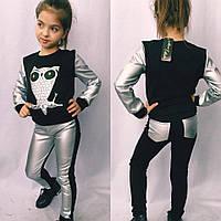 Детский костюм лосины плюс батник
