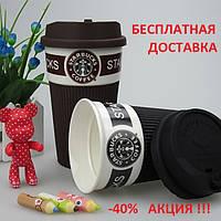 Термокружка Starbucks ORIGINALsize BLACK Eco Life черная СТАРБАКС керамическая чашка 008 термос 350мл