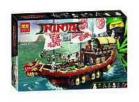 Конструктор Bela 10723 Ниндзяго Летающий корабль Мастера Ву (аналог Lego Ninjago Movie 70618)