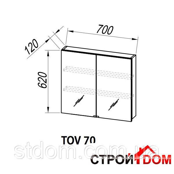 Зеркальный шкаф Kolpa-san Viva TOV 70 (white)