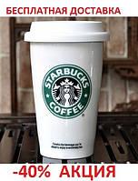 Термокружка Starbucks Originalsize WITE Eco Life белая Старбакс керамическая чашка 008 термос 350мл, фото 1