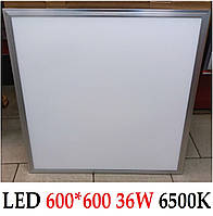 Светодиодный светильник 600*600 Z-Light 36W встраиваемый под армстронг c матовым рассеивателем