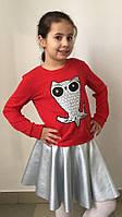 Детский костюм Совушка юбка плюс батник