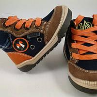 """Стильные ботинки с яркими шнурками ТМ""""Солнце"""""""