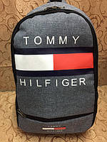 Рюкзак городской спортивный Tommy, Томми серый ( код: IBR096S )