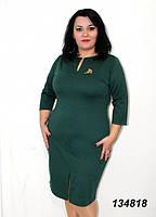 Платье нарядное с брошью 48 50 52 54 56р