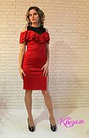 Красивое платье с вырезом на ногу