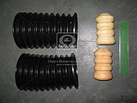 Пыльник амортизатора комплект MB передний  (производство SACHS), ACHZX