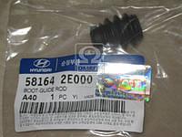 Пыльник направляющей суппорта переднего (производство Mobis) (арт. 581642), AAHZX