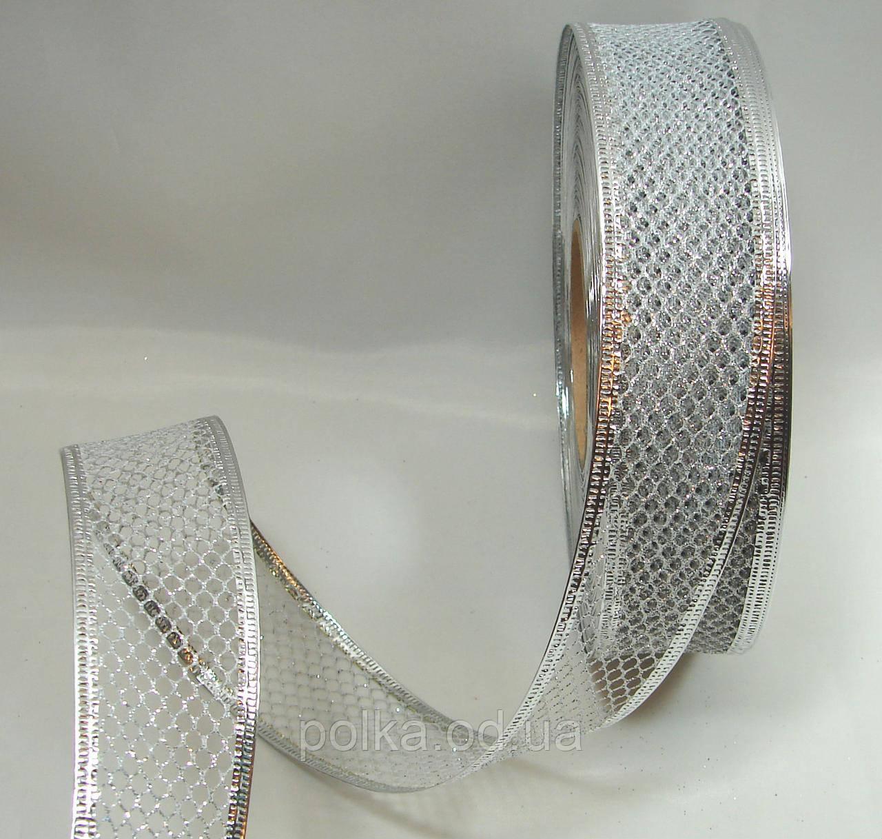 Новорічна срібна стрічка-сітка для бантів з дротяним краєм 1уп-45м(3.8 см)