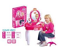 Детское игрушечное трюмо Волшебное зеркало 661-22. Для маленьких волшебниц
