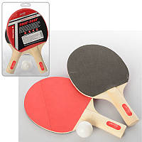 Ракетки для тенниса MS 0215. 2 шт., ручка дерево, 1 шарик