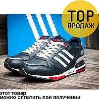 Мужские зимние кроссовки  Adidas ZX750, на меху, темно синие / кроссовки мужские Адидас ЗХ750, удобные